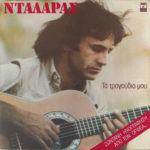 Γιώργος Νταλάρας – Τα Τραγούδια Μου
