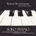 Γιώργος Χατζηνάσιος – Solo Piano